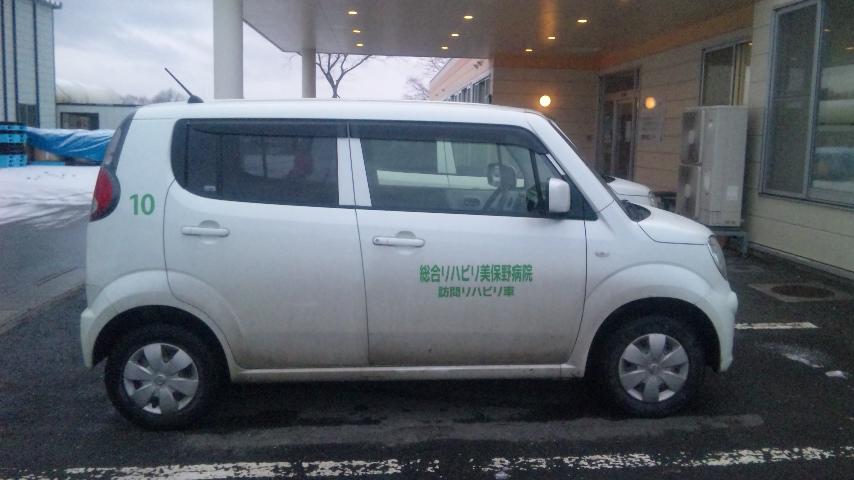 訪問リハ車両3.JPG