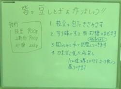 DSanzu002.jpg